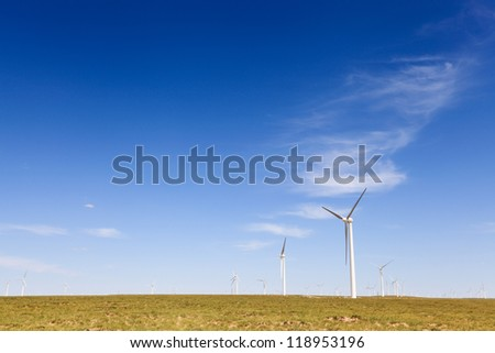 wind farm on the steppe in inner mongolia