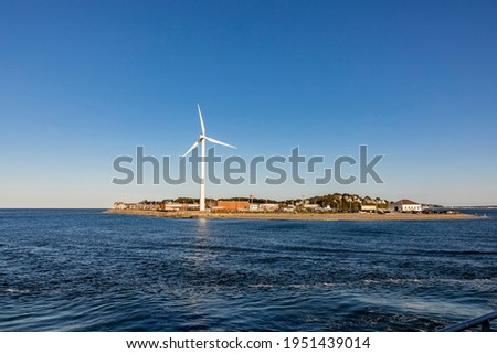 wind generator at the small island of Hull at Boston islands state park, USA ストックフォト ©