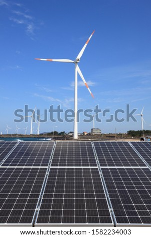 Wind power generation and sunlight generation landscape