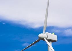 Wind-power generator.