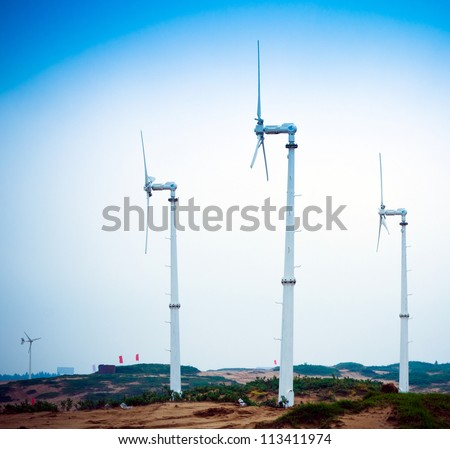 Wind power generator, in the desert area of China, environmental energy equipment.