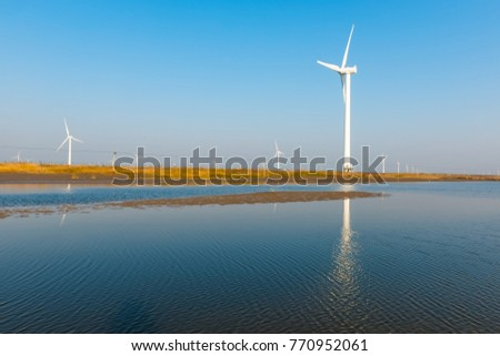 Wind power plant in huanghai beach, China #770952061