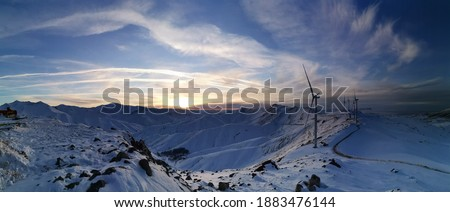 Wind power plant  rüzgar enerji santrali  Stok fotoğraf ©