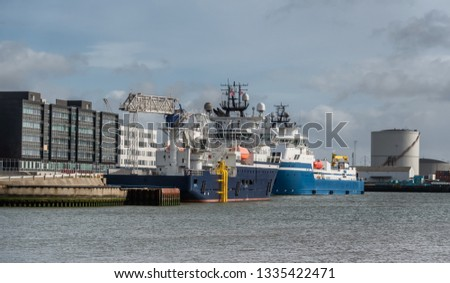 Wind power Supply vessels in Esbjerg harbor, Denmark #1335422471