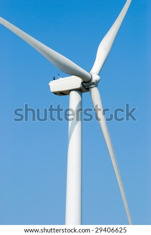 Wind power, windmill for electricity, Taiwan, East Asia - stock photo