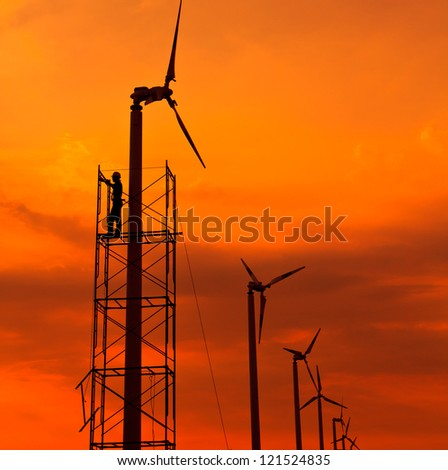 wind turbine - stock photo
