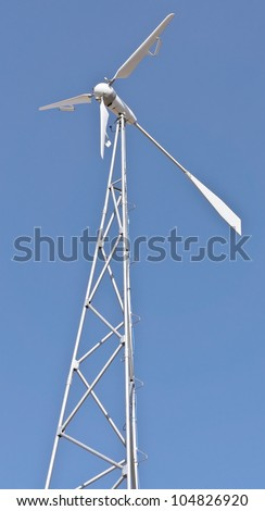 Wind turbine blade at blue sky