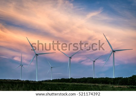 Wind turbine farm - beautiful sky - renewable energy, sustainable energy  and alternative energy