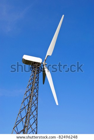 wind turbine is on a background sky