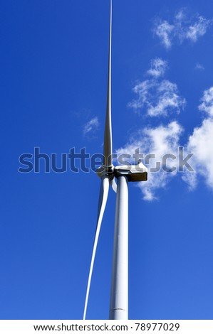 Wind turbine, Mountaineer Wind Energy Center, Tucker County, West Virginia, USA