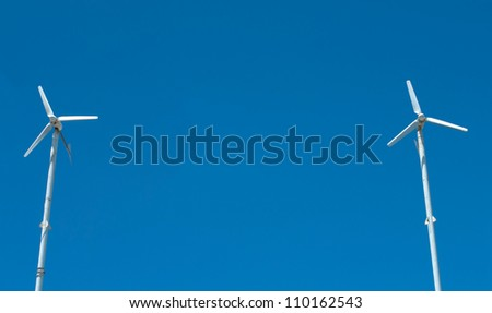 wind turbine on blue sky background