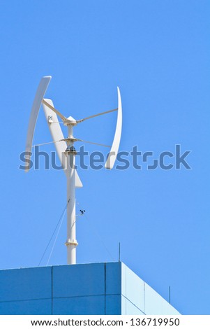 Wind turbine on the top of building