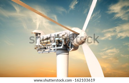 wind turbine section