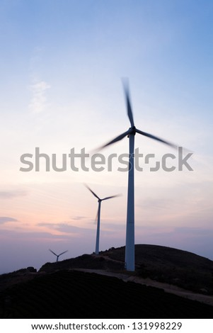 Wind turbine with sunset
