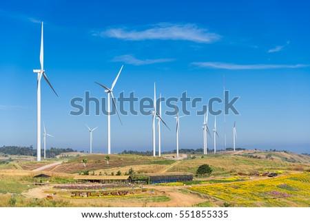 wind turbines generating...