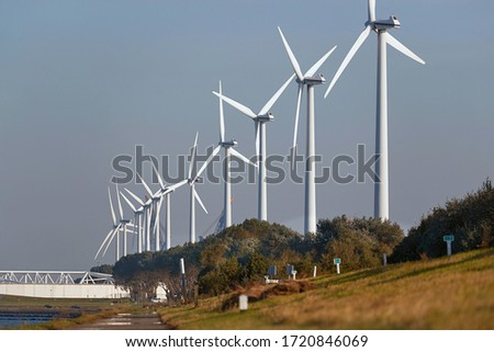 Wind turbines near Rotterdam in the port area near Rozenburg Stockfoto ©