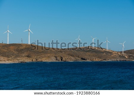 Wind turbines on the west coast of the Greek island of Psara in the North Aegean Stock photo ©