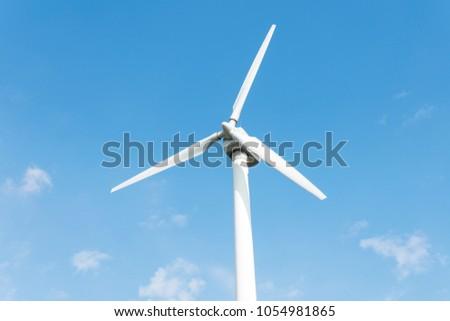 Wind turbines windmill #1054981865