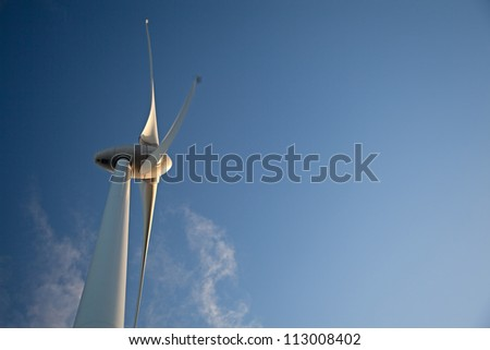 Windfarm producing alternative green energy