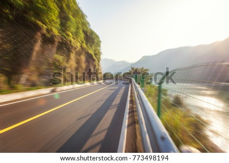 Winding road background #773498194