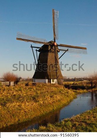 "Windmill ""De Oude Doorn"" (Anno 1700) in the Dutch village of Almkerk, municipality of Woudrichem , province of North Brabant. The mill, until 1965 in use as a polder mill, is in restoration since 2011"