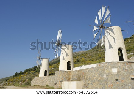 Windmill for pumping water, Lassithi Plateau, Crete, Greece