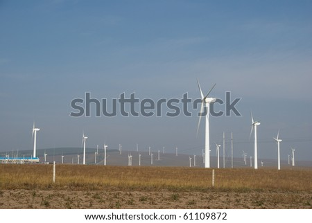 Windmill in Datang Wind Power Factory in china