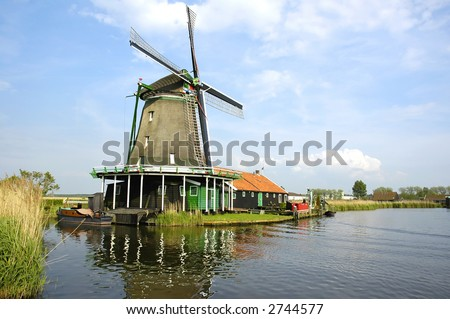 Windmill in Zaanse Schans (the Netherlands)