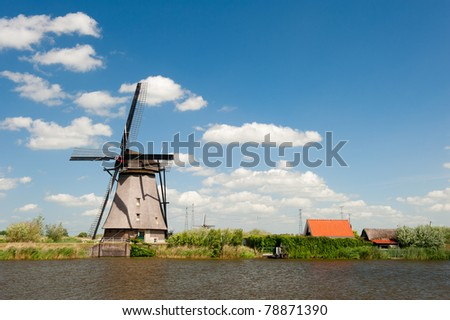 Windmill landscape at Kinderdijk near Rotterdam The Netherlands