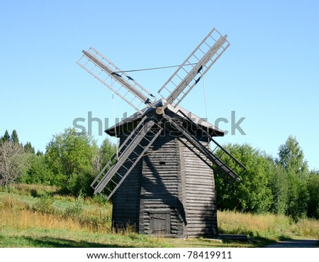 Windmill of XIX century in architectural and ethnographic museum Khokhlovka, Perm Krai, Russia - stock photo