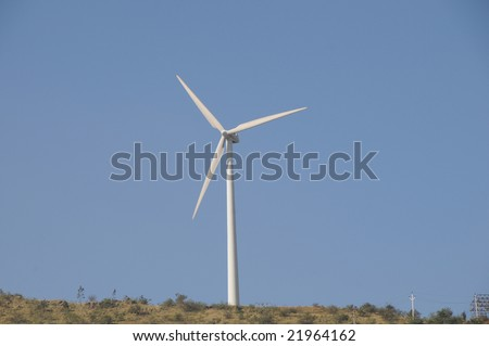 windmills in karnataka state, india