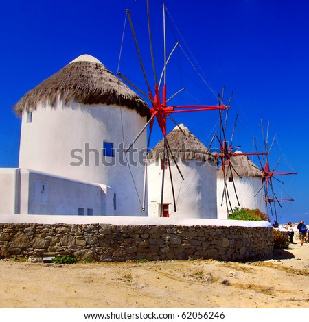 windmills of  Mykonos (Greece, Cyclades)