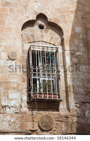 Window in the Arabian house. Old city. Jerusalem.