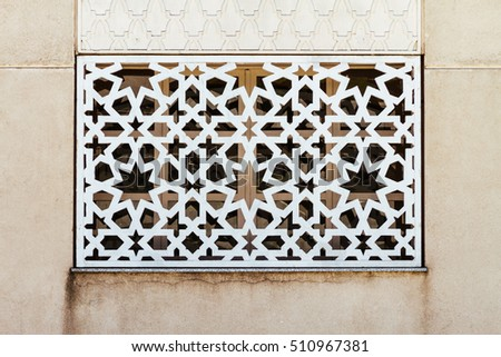 Window with Islamic style decoration in a mosque in Argentina #510967381