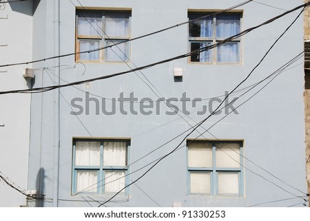 Windows and wires mess.