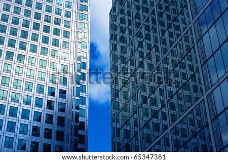 Windows on a facade of a modern office building - stock photo