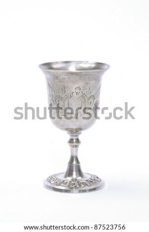Wine cup used for jewish Kiddush.
