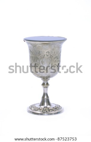 Wine cup used for jewish Kiddush in Sabbath and Holidays. The writing on the bottom is a jewish wine blessing