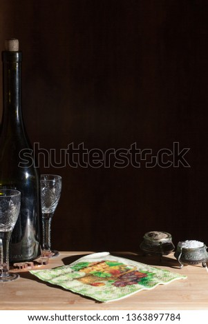 Wine with wineglass on wooden background. #1363897784