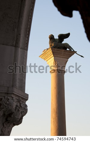 Winged Lion Statue in Piazza San Marco, Venice, Italy