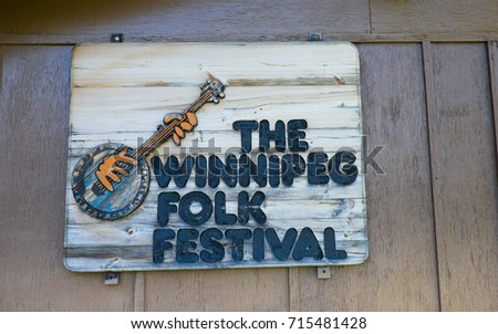 winnipeg folk festival sign...