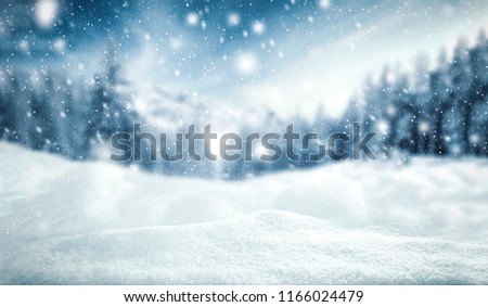 Photo of  Winter background of snow and frost with free space for your decoration.