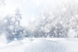 Winter background with heavy snow. Abstract snow among trees and snowdrift