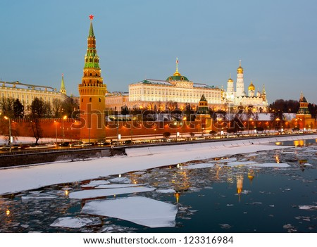 Winter evening in Moscow, Russia (The Grand Kremlin Palace and Kremlin wall)