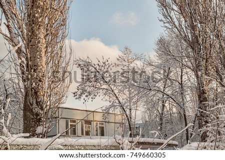 Winter in Russia Town #749660305