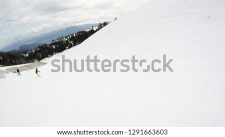 Winter in the mountains. Snowy slopes. Ski slopes Svidovets spine. Dragobrat Ukraine #1291663603