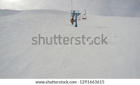 Winter in the mountains. Snowy slopes. Ski slopes Svidovets spine. Dragobrat Ukraine #1291663615