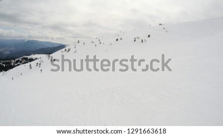 Winter in the mountains. Snowy slopes. Ski slopes Svidovets spine. Dragobrat Ukraine #1291663618