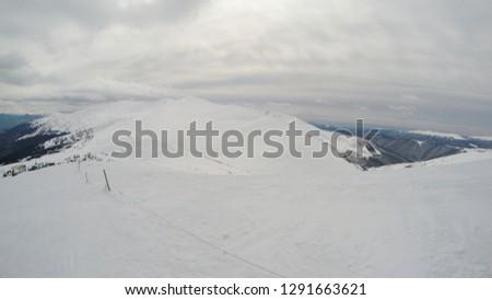 Winter in the mountains. Snowy slopes. Ski slopes Svidovets spine. Dragobrat Ukraine #1291663621