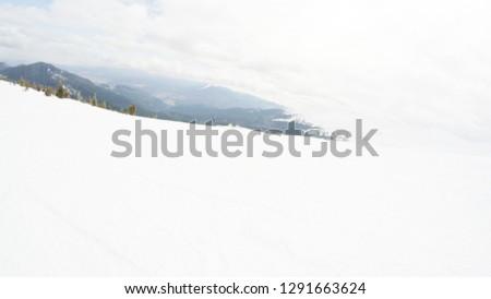 Winter in the mountains. Snowy slopes. Ski slopes Svidovets spine. Dragobrat Ukraine #1291663624